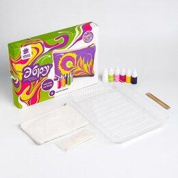 Аэрозольная краска - Школа талантов Рисование на воде: эбру «Косметичка», 0