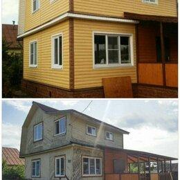 Архитектура, строительство и ремонт - Обшить дом сайдингом до и после и другие работы , 0