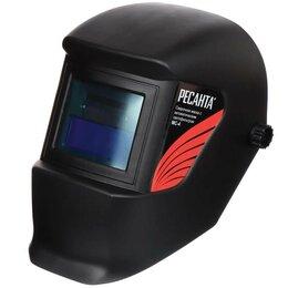 Средства индивидуальной защиты - Маска сварщика Ресанта МС-4 хамелеон солнечная батарея черная, 0