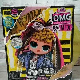 Куклы и пупсы - Кукла LOL OMG Remix Pop BB, 0