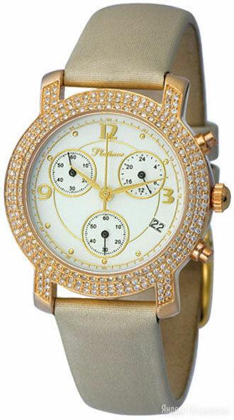 Наручные часы Platinor Rt97551.106 по цене 544100₽ - Наручные часы, фото 0