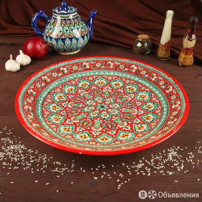 Ляган круглый Риштанская Керамика, 41см, кара калам, красный, микс по цене 2227₽ - Посуда, фото 0