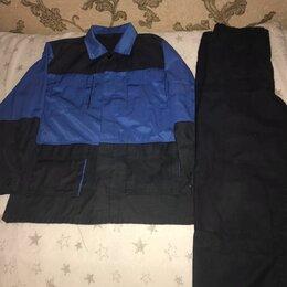 Одежда - Спецодежда, рабочая одежда, костюм., 0