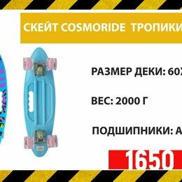 Скейтборды и лонгборды - Скейт cosmoride тропики, 0