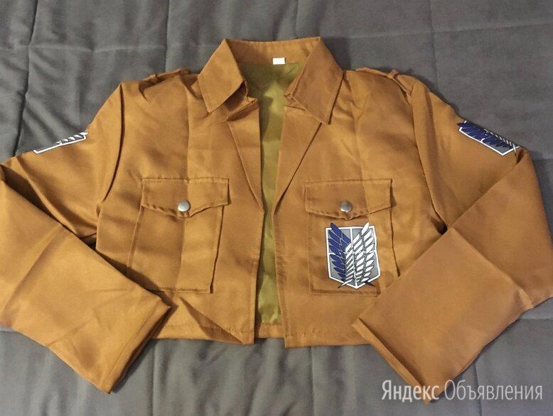 Пиджак «Атака Титанов» по цене 800₽ - Пиджаки, фото 0
