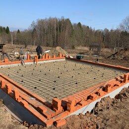 Железобетонные изделия - Фундамент, бетонные работы, ленточный фундамент, сваи, 0
