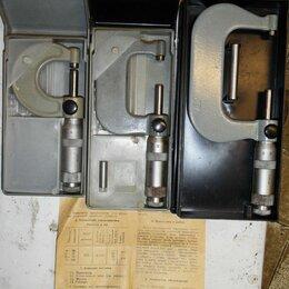 Измерительные инструменты и приборы -  Микрометры набор от 0 до 75 мм Индикатор часового типа, 0