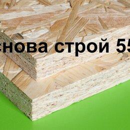 Древесно-плитные материалы - Плита osb-3 9 ммх2500х1250мм (европейский стандарт) кроношпан, калевала., 0