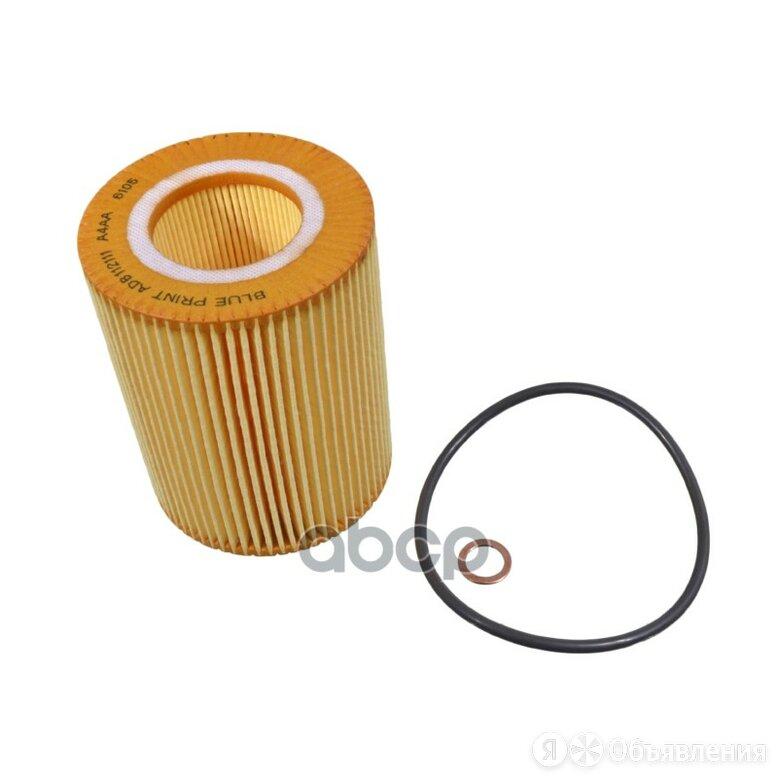 Фильтр Масляный Bmw E36/E39/E46/E60 2.0-4.0 Blue Print арт. ADB112111 по цене 219₽ - Двигатель и комплектующие, фото 0