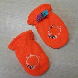 Перчатки и варежки - Варежки Детские (Новые) , 0