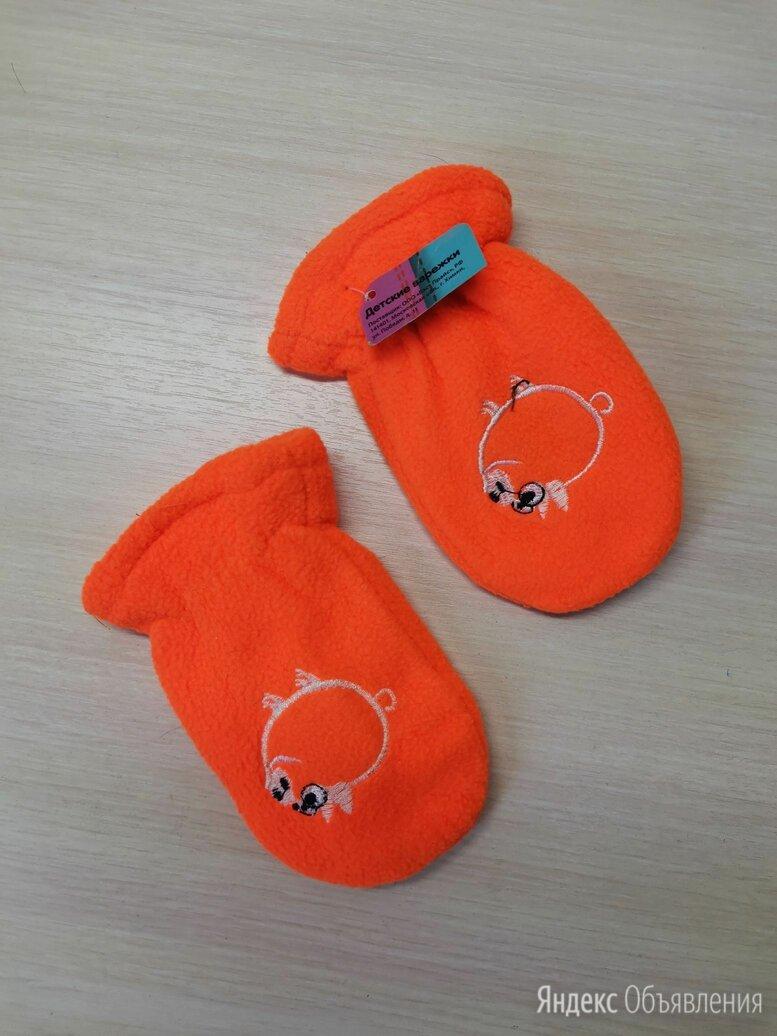 Варежки Детские (Новые)  по цене 50₽ - Перчатки и варежки, фото 0