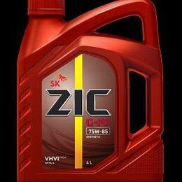 Масла, технические жидкости и химия - Трансмиссионное масло зик 75w85, 0