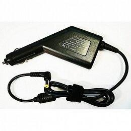 Аккумуляторы и зарядные устройства - Автомобильная зарядка Acer 19V, 4.74A, 5.5x1.7мм, 90W, 0