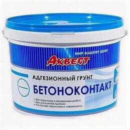 Краски - Грунтовка Бетон-Контакт Аквест Эконом 14 кг , 0