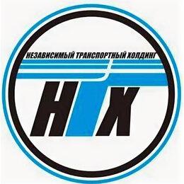 """Менеджеры - ООО """"Независимый Транспортный Холдинг"""", 0"""