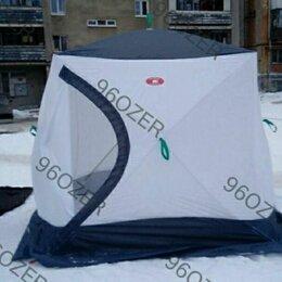 Палатки - Палатка зимняя медведь куб-3 3-х слойная (термостежка) 210*210, 0