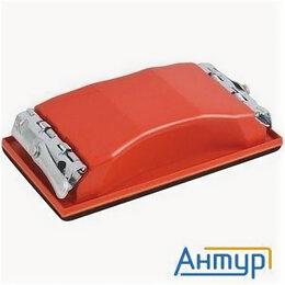 Для шлифовальных машин - Fit It Держалка д/нажд.бум. пластиковая с мет.прижимом, красная 160х85 мм [39..., 0