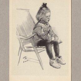 Открытки - Открытка СССР Норвежка 1958 Жуков чистая редкая соцреализм детство дети, 0