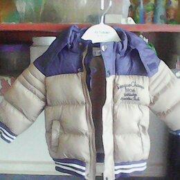 Куртки и пуховики - Детская верхняя одежда, 0