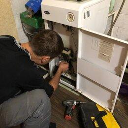 Ремонт и монтаж товаров - Ремонт холодильников, стиральных машин. Без посредников!, 0