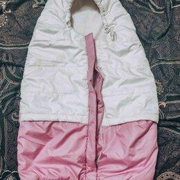 Конверты и спальные мешки - Конверт демисезонный для прогулок , на выписку для новорожденного, 0