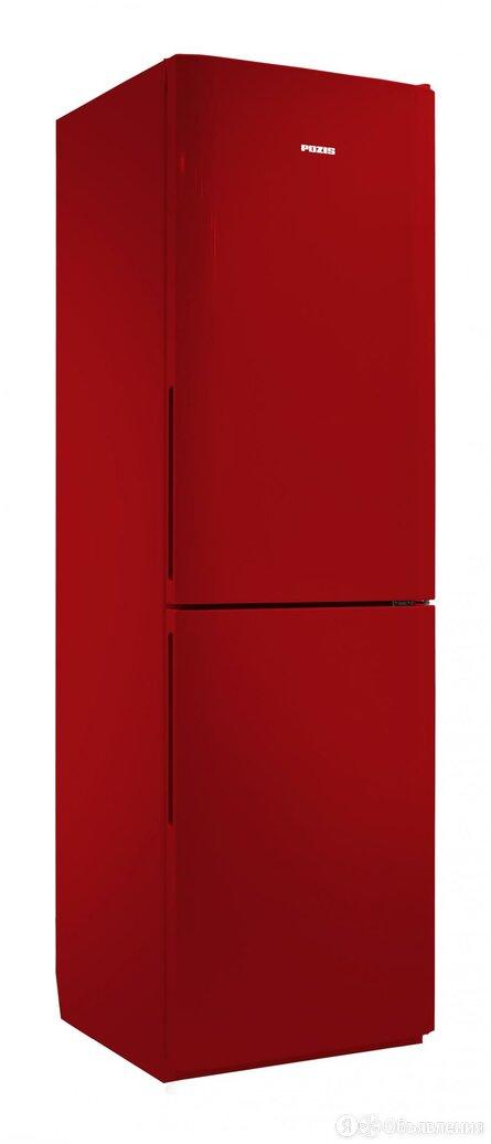 Холодильник POZIS RK FNF-172 R рубиновый/вертикальные ручки по цене 29230₽ - Холодильники, фото 0