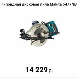 Дисковые пилы - Дисковая пила makita 5477nb, 0