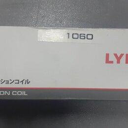 Двигатель и топливная система  - Катушки зажигания тойота lynxauto spl 1060, 0