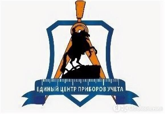 Сантехник-метролог - Сантехники, фото 0