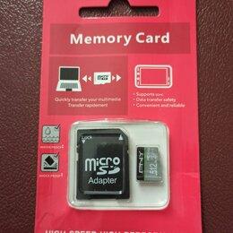 Карты памяти - 512GB Карта памяти в упаковке, 0