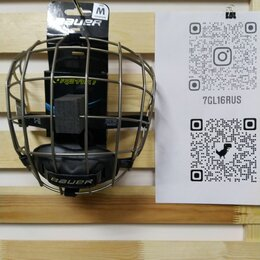 Защита и экипировка -     Решетка Bauer Re-Akt Titanium Face Mask    Размеры: M    , 0