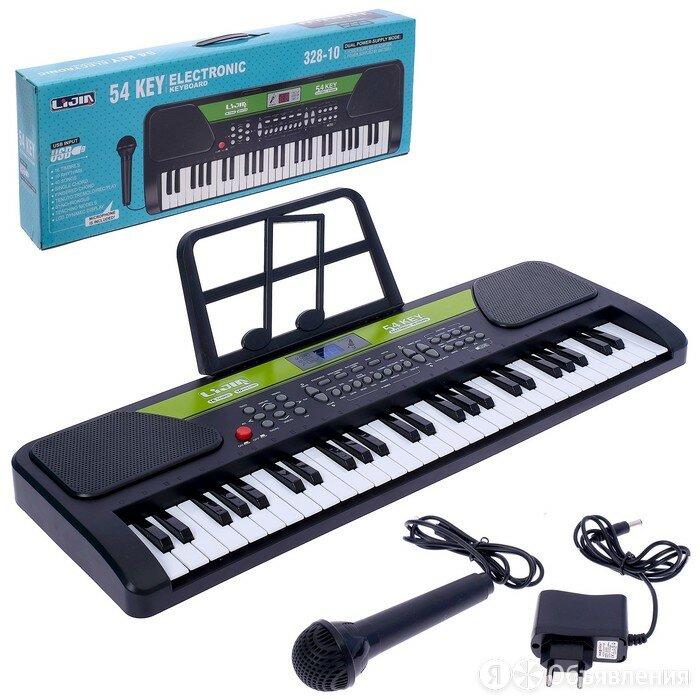Синтезатор SONG с микрофоном, пюпитром, USB по цене 5775₽ - Клавишные инструменты, фото 0