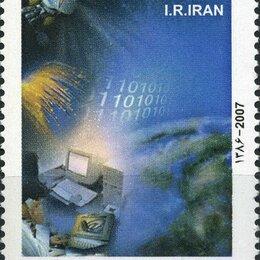 Марки - Космос, Информационные технологии. Иран 2008 г., 0