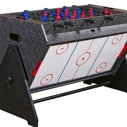 Столы - NULL Стол-трансформер «Vortex 3-in-1» (3 игры: аэрохоккей, футбол, бильярд) с..., 0