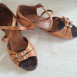 Балетки, туфли - Туфли для бальных танцев (21 см по стельке), 0