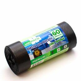Мешки для мусора - Мешки для мусора 60 литров,в рулоне 20 штук, черные MIRPACK серии PREMIUM+, 0