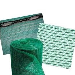 Заборчики, сетки и бордюрные ленты - Сетка фасадная 5x5мм 50 м, 0
