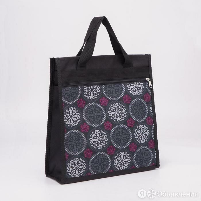 Сумка хозяйственная, отдел на молнии, наружный карман, цвет чёрный, 'Вензеля' по цене 804₽ - Сумки, фото 0