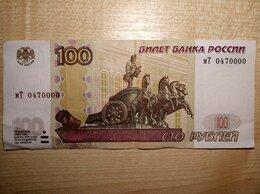 Банкноты - Банкнота с красивым  номером мТ 0470000, 0