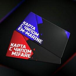 Дизайн, изготовление и реставрация товаров - Пластиковые карты с чипом, 0