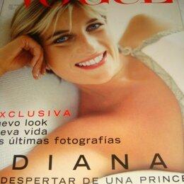 Журналы и газеты - Журнал Vogue последние фото Принцессы Дианы Princess Diana июль 1997 год, 0