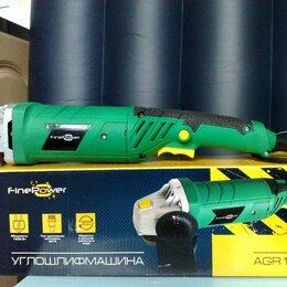 Шлифовальные машины - Машина шлифовальная FinePower AGR1200, 0
