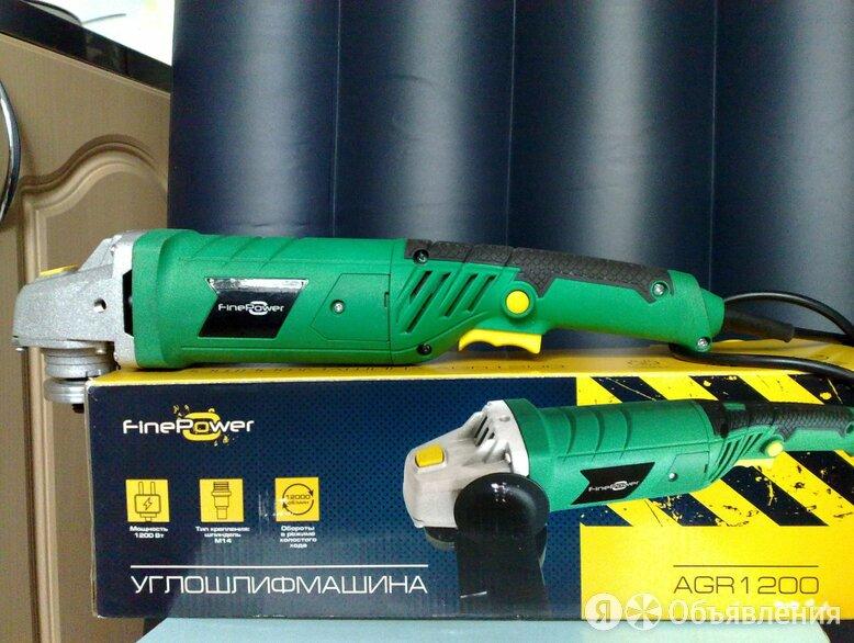 Машина шлифовальная FinePower AGR1200 по цене 2000₽ - Шлифовальные машины, фото 0
