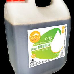 Ингредиенты для приготовления напитков - Концентрированный сок «Виноград белый» 5 кг., 0