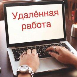 Менеджеры - Рассылка сообщений, 0