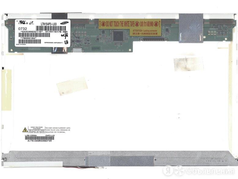 Матрица для ноутбука LTN154P3-L03 по цене 3460₽ - Мониторы, фото 0