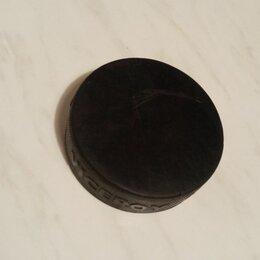 Шайбы и мячи - Советская шайба хоккейная, 0