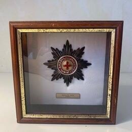 Жетоны, медали и значки - Звезда ордена святого александра болгария, 0