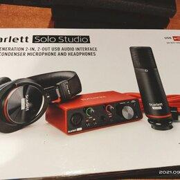 Оборудование для звукозаписывающих студий - Студийный комплект focusrite scarlett studio 3nd gen, 0