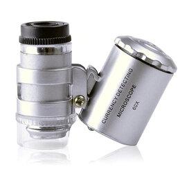 Микроскопы - Мини микроскоп со светодиодной и УФ подсветкой, 0